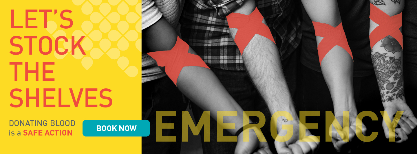 emercgency-homepage